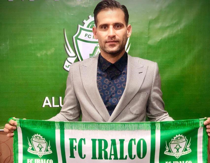 فوتبال ایران / آلومینیم اراک