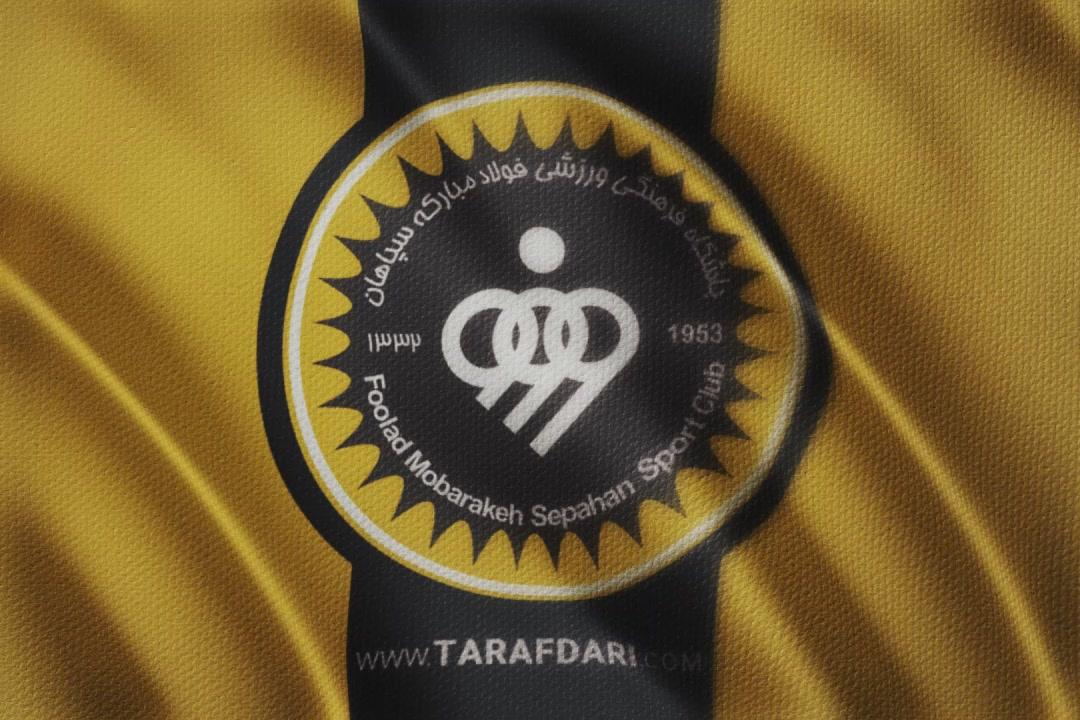 فوتبال ایران-iran football