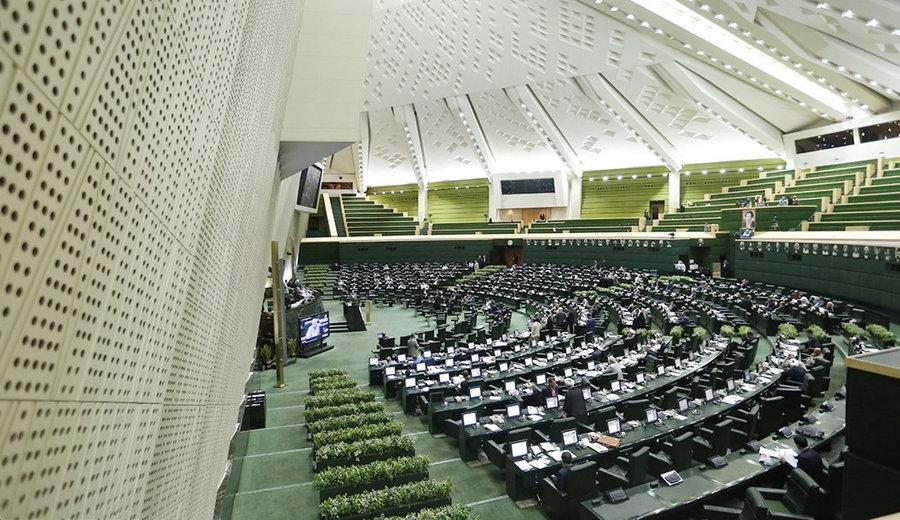 مجلس-مجلس ایران