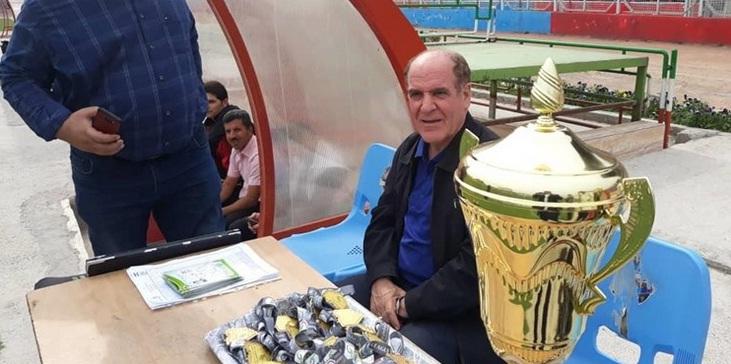 فدراسیون فوتبال-ایران-سازمان لیگ--iran fedration football