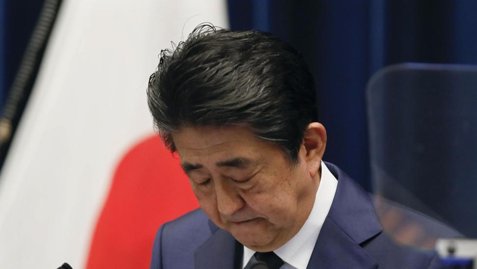 نخست وزیر ژاپن-ژاپن- Japan