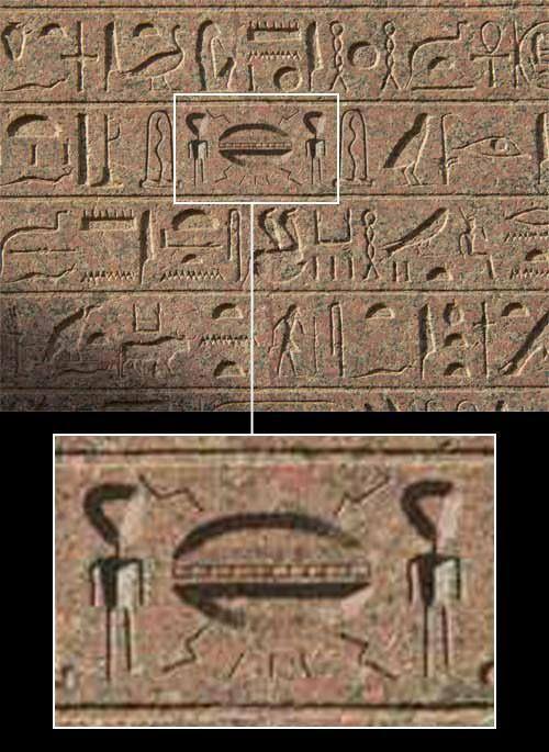 اهرام مصر و آثار موجودات فرازمینی روی کتیبه های باستانی طرفداری