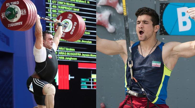 ورزشکاران ایرانی که رکورددار جهان، آسیا و المپیک هستند