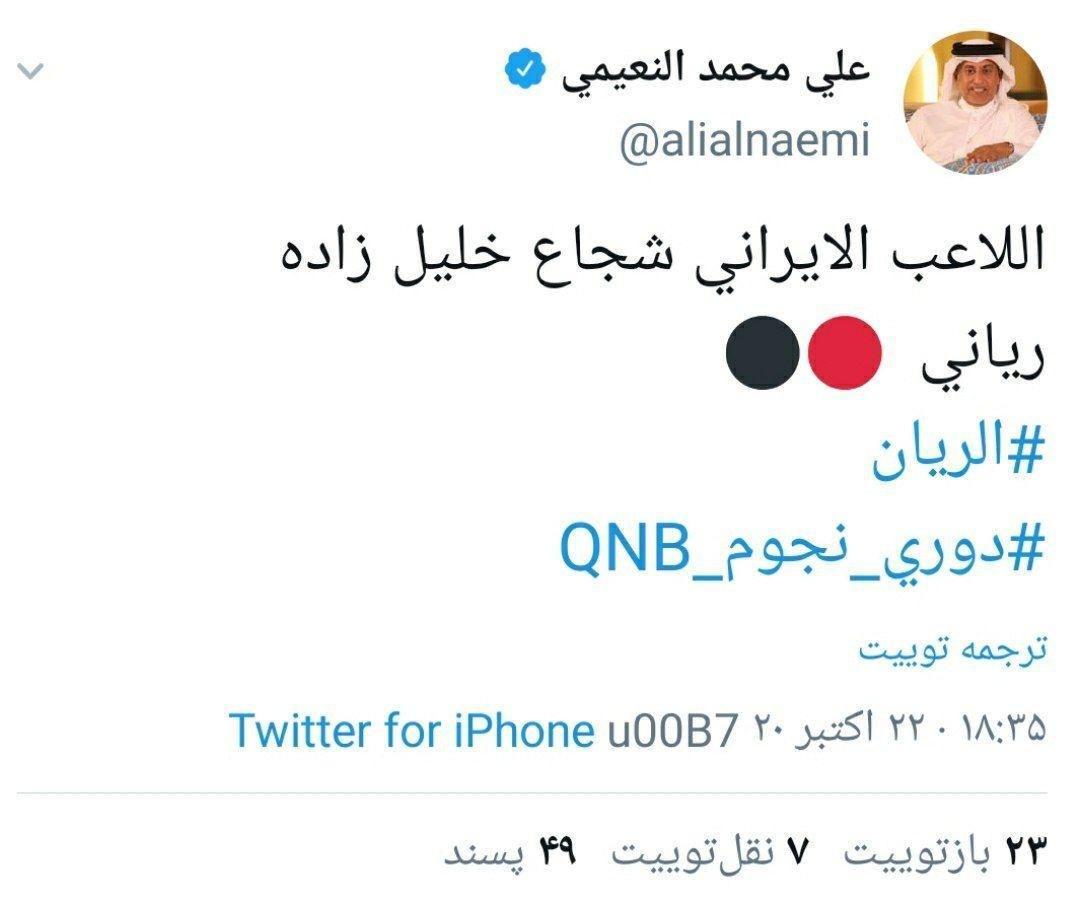 نایب رییس باشگاه الریان قطر